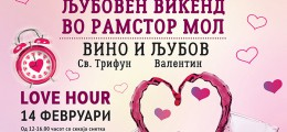ljuboven-vikend-banner