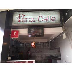 teras-caffe