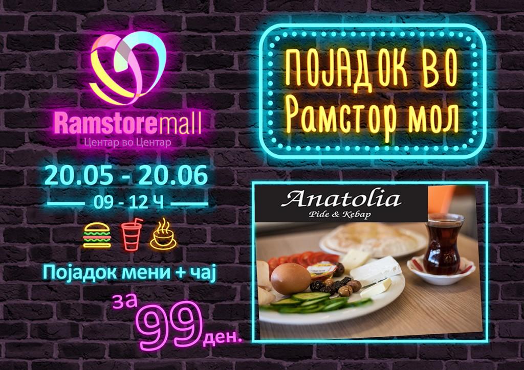 Ramstore mall obrok forex (Anatolia)-1