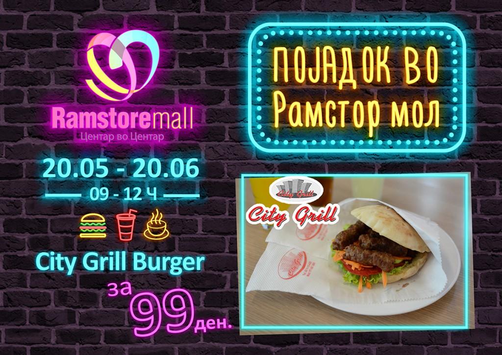 Ramstore mall obrok forex (city grill) 1