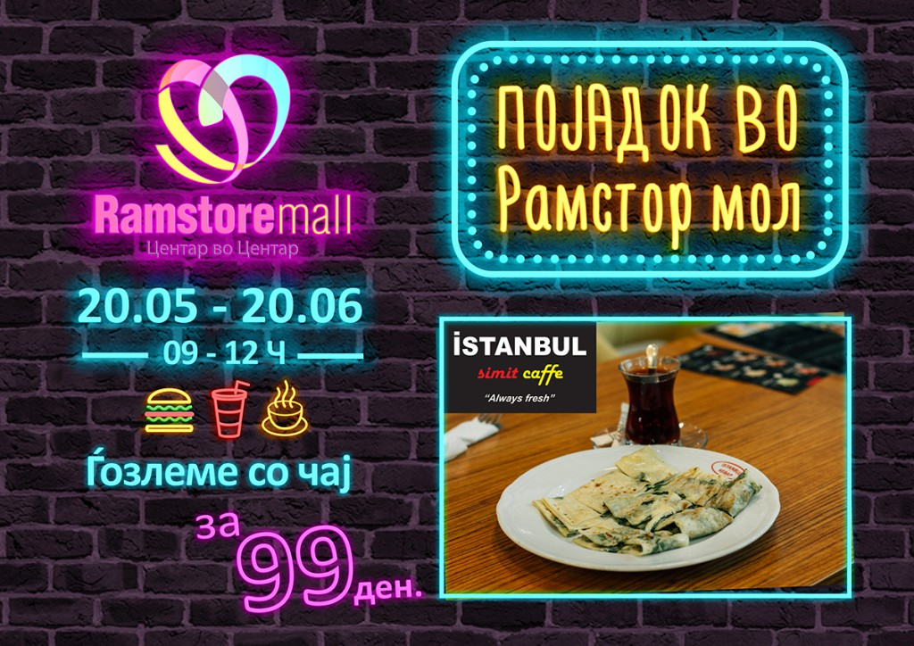 Ramstore mall obrok forex (istanbul simit cafe)-1