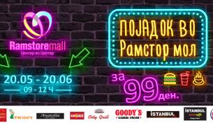 Ramstore-mall-obrok-(slider)1