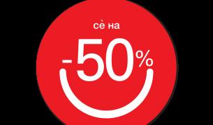 se na 50% fb