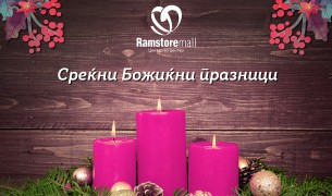 Festive scene of Christmas candles with decoration of Christmas tree against wood background