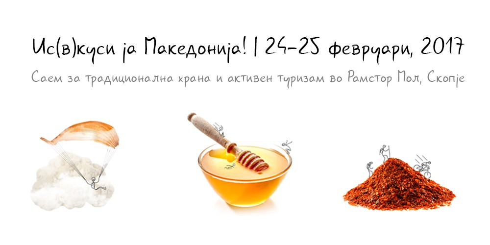 Experience MK - Web banner