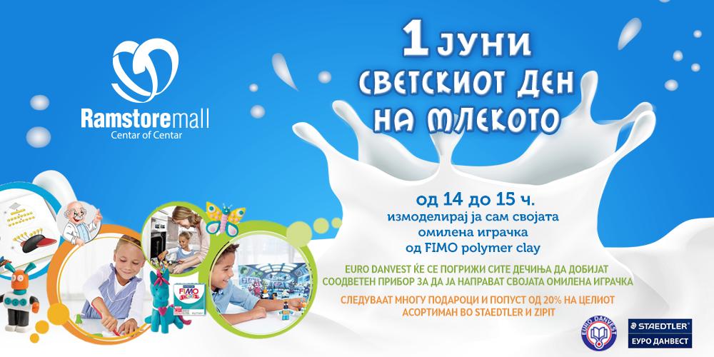 RM-svetski-den-na-mlekoto-slider