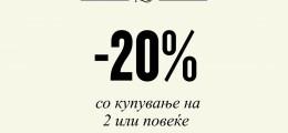 TT_-20% so kupuvanje na 2 ili poveke artikli_17.05.2017