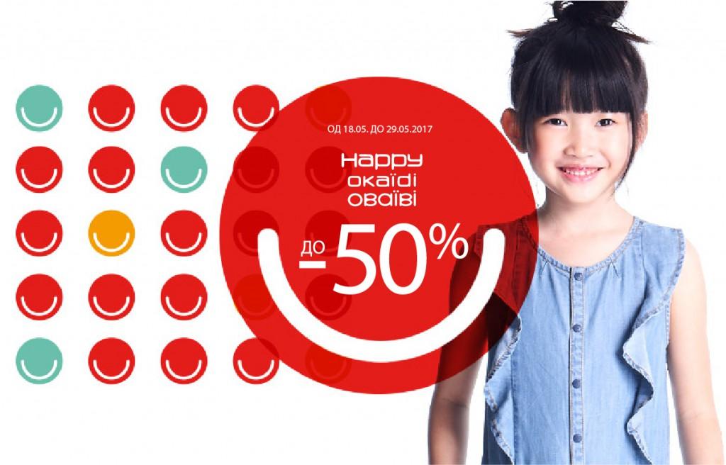 fb happy price