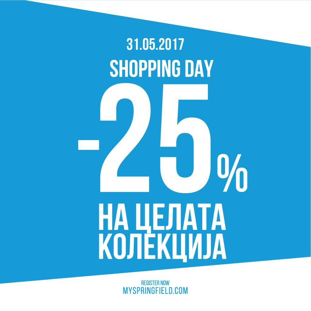 shopping day 25% fb