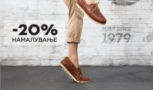 tbl boat shoes
