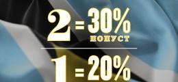 TT_1=20%, 2=30%_FB