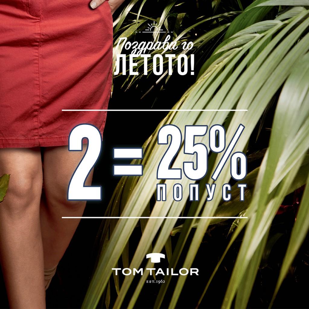 TT_2=25%_FB_19.06.2017