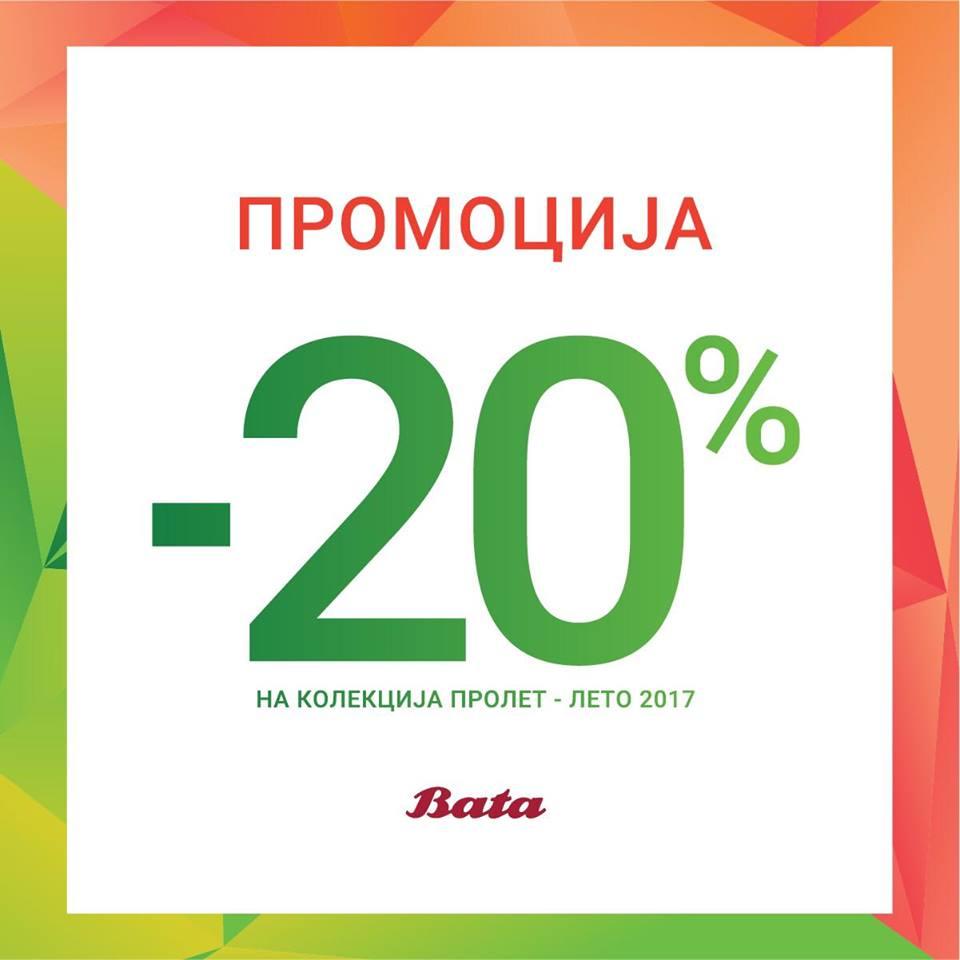 promo 20%