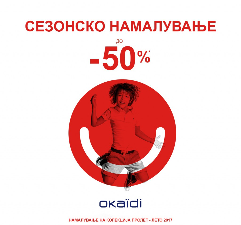 FB OK_ Sale - Copy