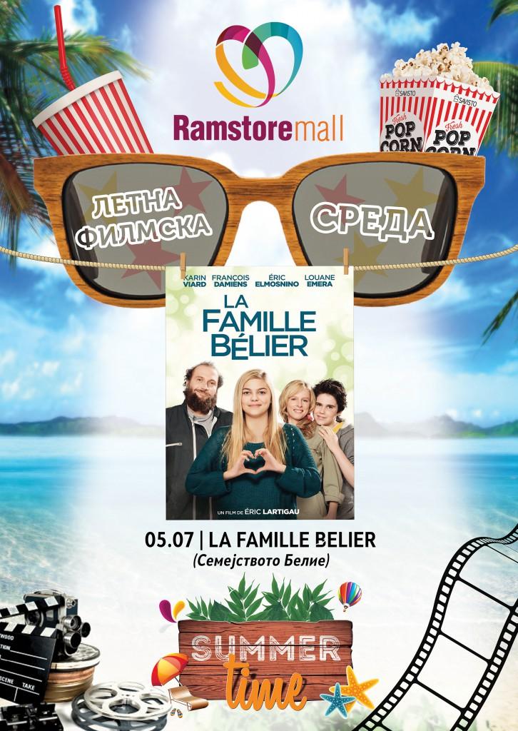 filmska sreda LA FAMILLE BELIER