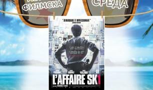 filmska sreda LAFFAIRE SK1