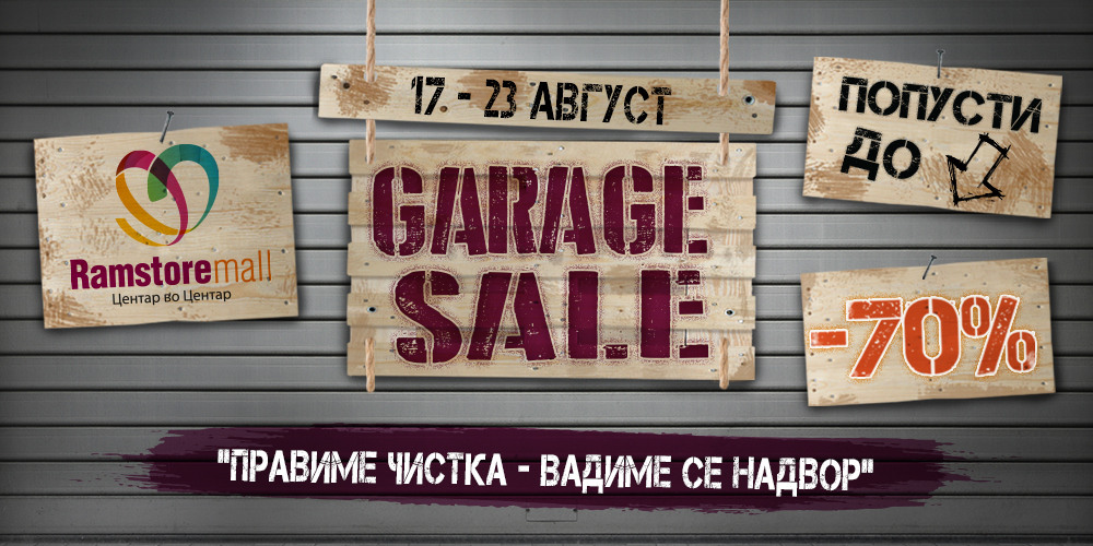 Garage sale web slider