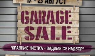 garage sale novo PREVIEW