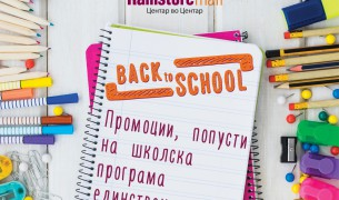 instagram back to school
