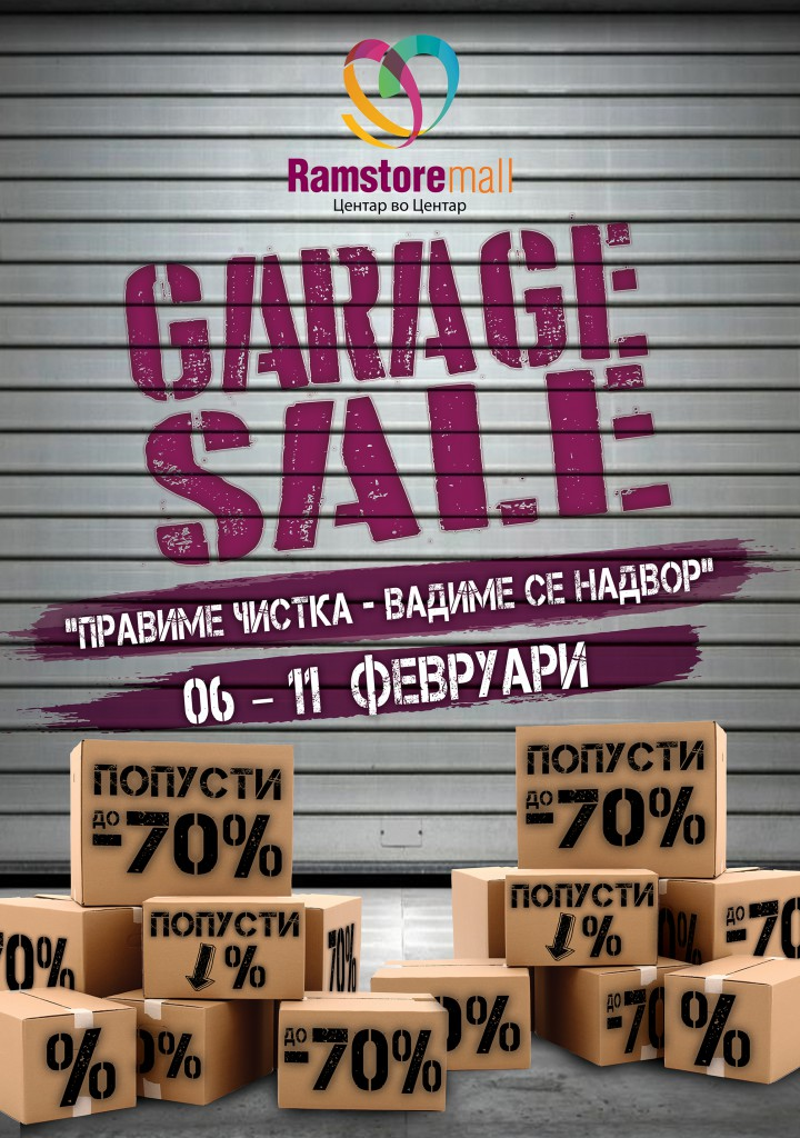 winter garage sale 3