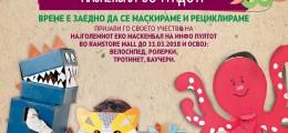 Maskembal poster 2