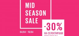 FBpost_macedonia_Mid Season Sale_SS'18