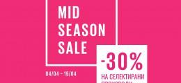 FBpost_macedonia_Mid Season Sale_SS'18
