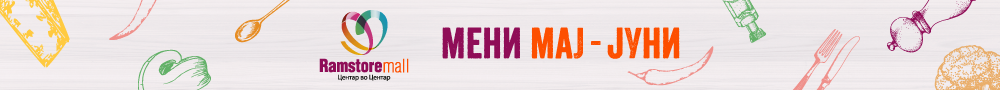 RAMSTORE-MALL_web-banner