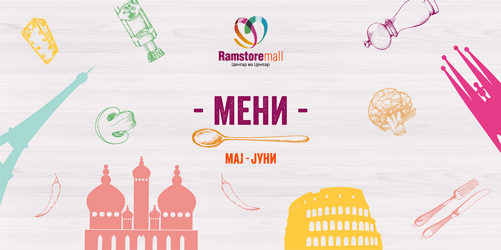RAMSTORE-MALL_web-slider