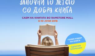 RAMSTORE-MALL_SAEM-NA-KNIGATA_INSTAGRAM