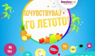 Ramstore_Summer_Insta