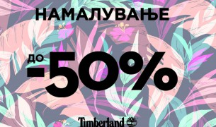 TBL_SALE 1Facebook