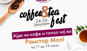 coffee tea fest post