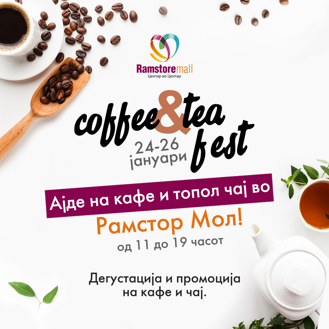 coffee tea fest post