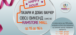 Happy hour - web slider