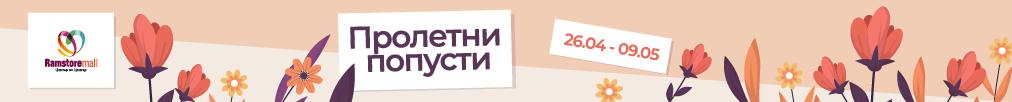 web banner (1)
