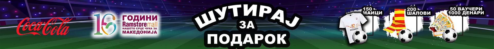Web-banner---GS